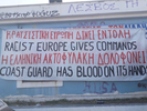 Racist Europe gives commands, the coast guard has blood on its hands image