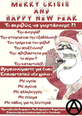 Merry Crisis & Happy New Fear | Πρωτοβουλία Αναρχικών Αγίων Αναργύρων - Καματερού image